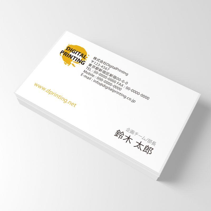 b-1001_01名刺テンプレート無料ショップカードEPSイラストレーターAiダウンロード