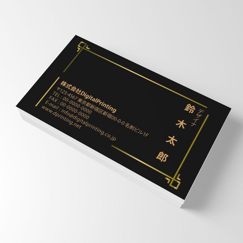 b-1005_01名刺テンプレート無料ショップカードEPSイラストレーターAiダウンロード