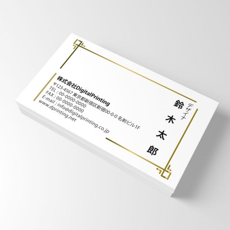 b-1007_01名刺テンプレート無料ショップカードEPSイラストレーターAiダウンロード