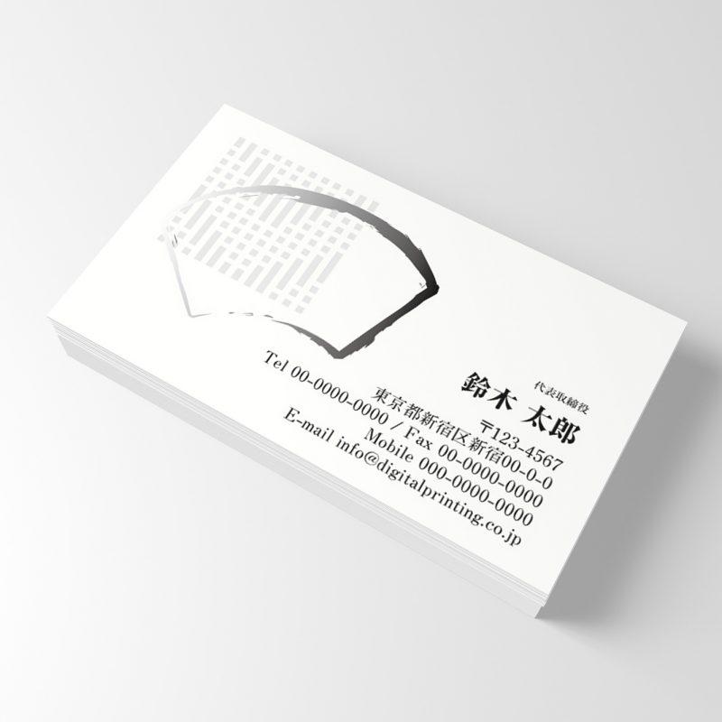 b-1012_01名刺テンプレート無料ショップカードEPSイラストレーターAiダウンロード