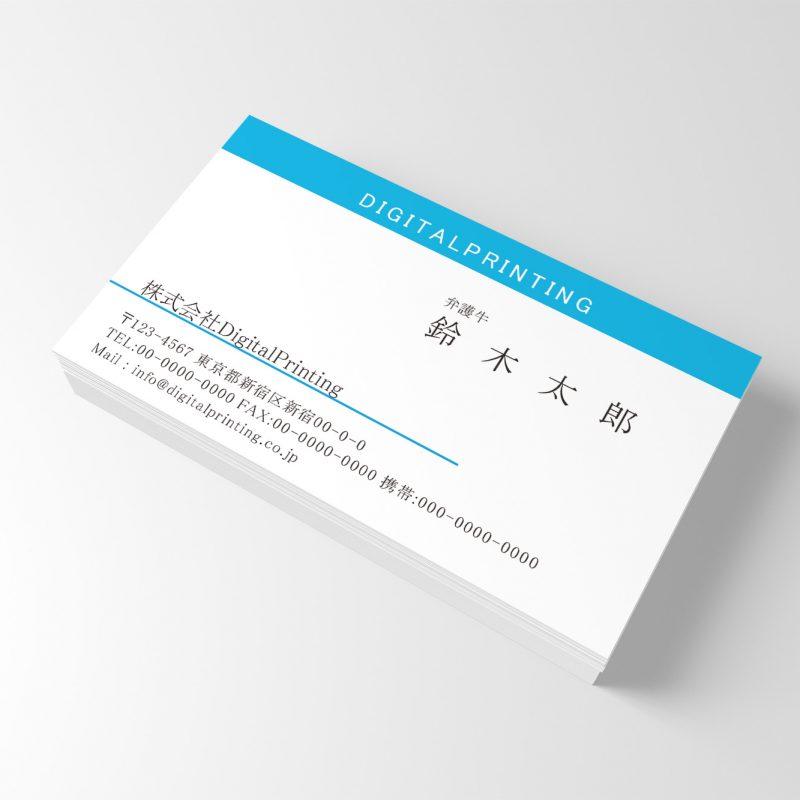 名刺テンプレート無料ショップカードEPSイラストレーターAiダウンロード