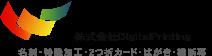 マクマクの横断幕キングmakumaku印刷