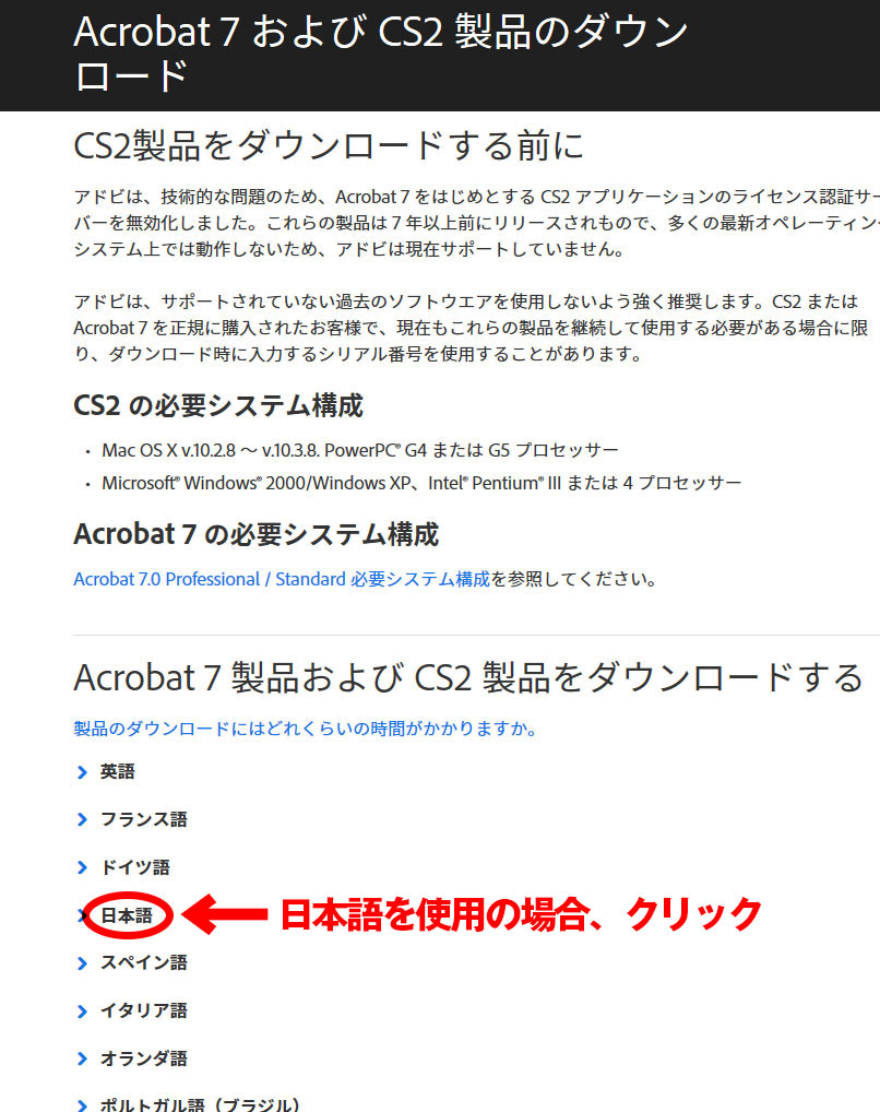 illustrator_cs2_download